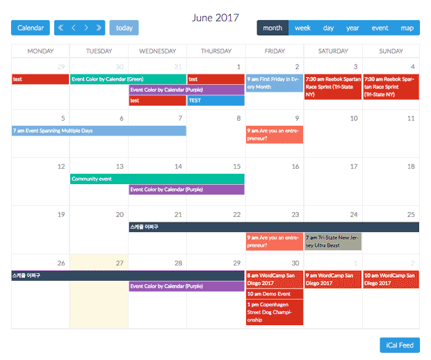 Calendarize screenshot